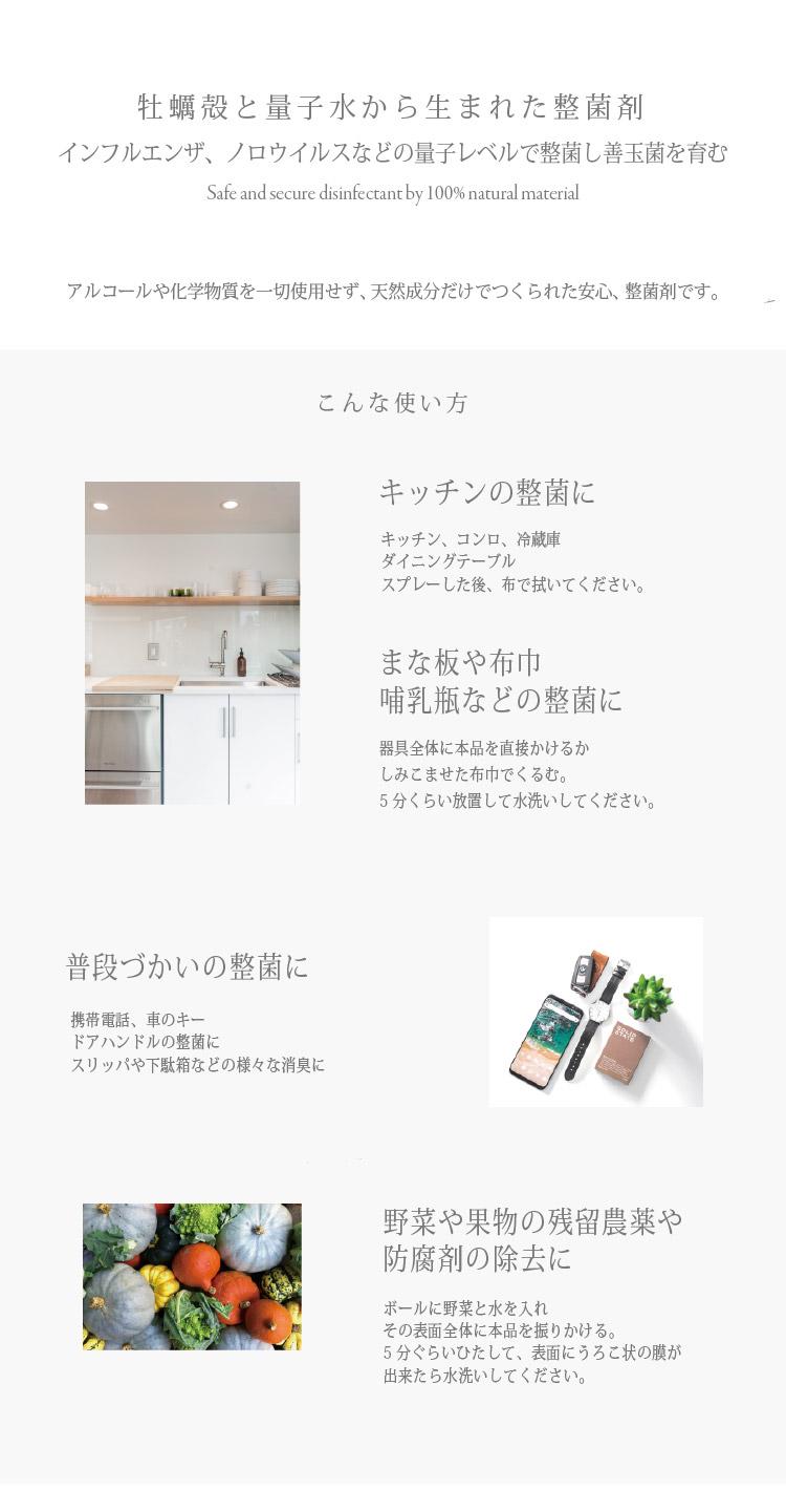 調理器具や調理台の消臭に ベビー用品に 果物や野菜の洗浄に   <img src=