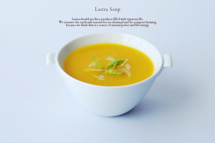 Lastraの新作スープ 野菜のポタージュ